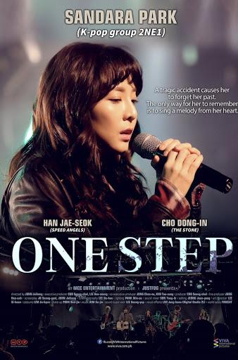 One Step (2016)