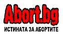 Неродените- Има ли живот преди раждането?