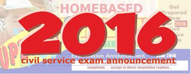 2016 Civil Service Examination Schedule