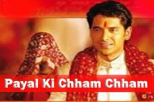 Payal Ki Chham Chham