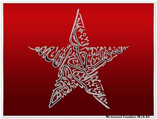 Download Kaligrafi Islam Berbentuk Bintang