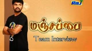 Actor Vimal Exclusive Interview | மஞ்சப்பை