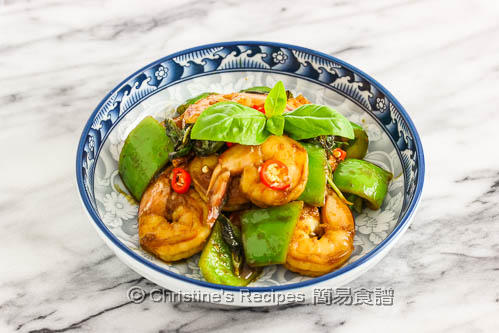 羅勒豉油皇炒蝦球 Stir-Fried Prawns with Sweet Soy Saunce and Basil02