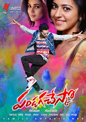 Pandaga Chesko movie wallpapers-thumbnail-9