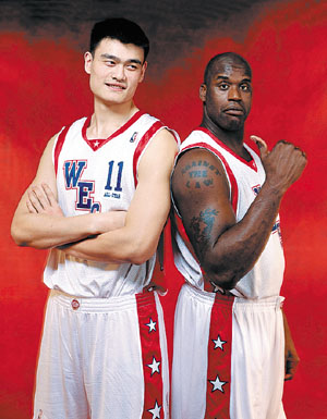 Yao Ming And Shaq Yao Ming Funny Photos ...