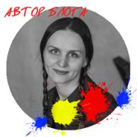 Александра Безносова