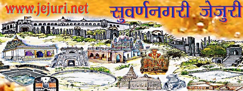 कर्नाटक,खंडोबा मंदिरे