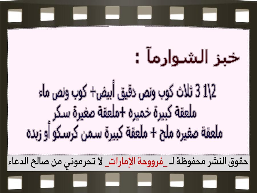 http://4.bp.blogspot.com/-m1gvyN3LfuM/VngdZrR8flI/AAAAAAAAaWM/EAcXhuhccK0/s1600/19.jpg