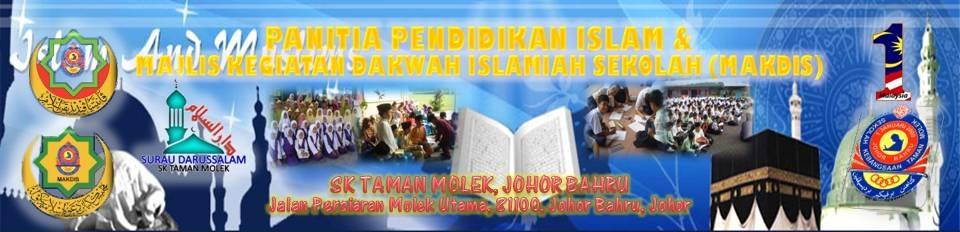 PANITIA PENDIDIKAN ISLAM SKTMJB