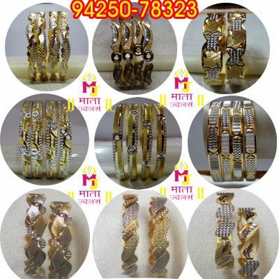 ujjain sindhi jeweller