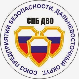 СПБ ДВО