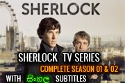 Sherlock.2x03.සිංහල උපසිරසි සමග