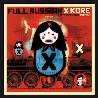 electro elektro electronic e-tunes etunes e tunes fresh desire elektronic music house techno trance X Kore XKore Xcore X Core Full Russian Original Mix