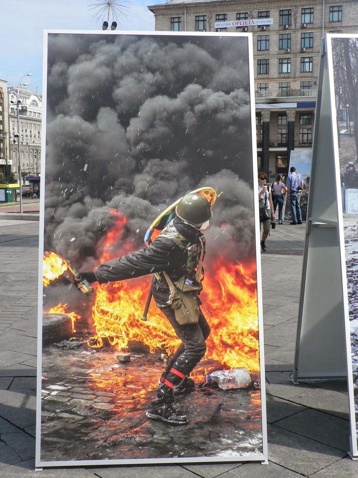 Киев_Мирные_Демонстранты
