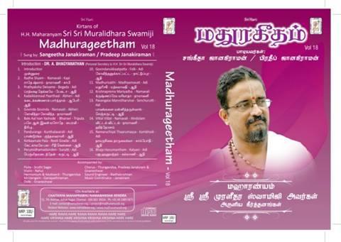 Madhurageetham Vol.18