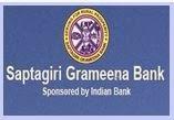 Saptagiri Grameena Bank :Logo