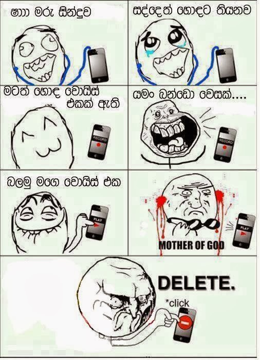 sinhala meme sinhala funny pictures post two