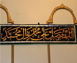حسينية فاطمة الزهراء في المنقف الكويت