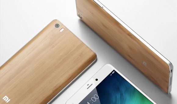 Xiaomi note bamboo