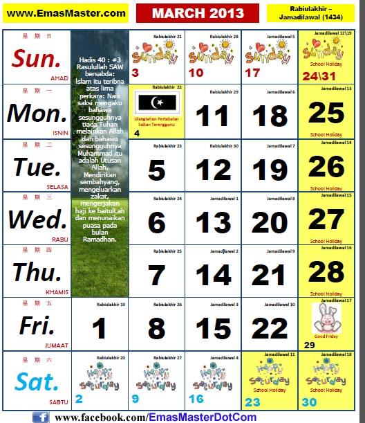 Kalender Malaysia Cuti sekolan Cuti Umum kalendar kuda 2013 ...