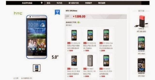 Desire 820 mini bất ngờ xuất hiện trên trang web của HTC Trung Quốc