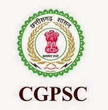 Chhattisgarh Public Service Commission Recruitment 2015 for 22 Posts