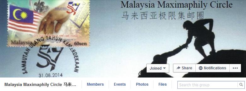 Malaysia Maximaphily Circle