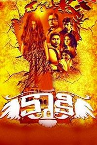 Watch Kaaki (2015) DVDScr Telugu Full Movie Watch Online Free Download