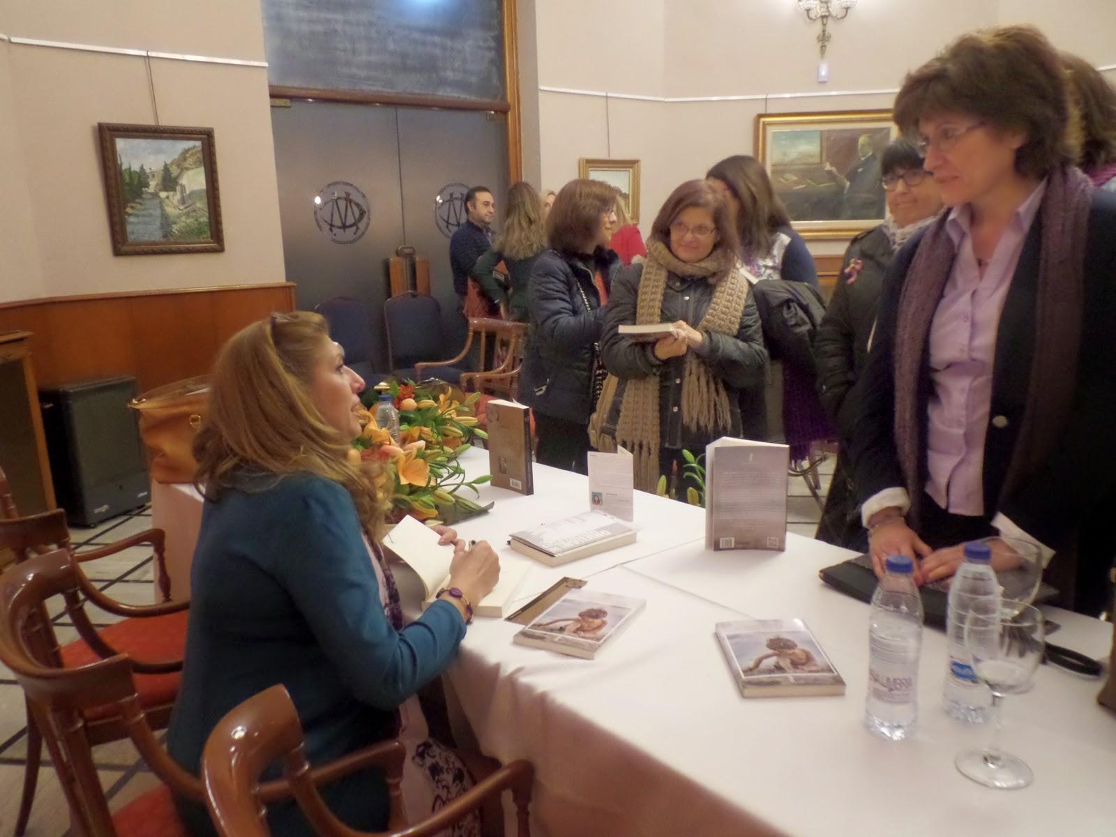 El Blog de María Serralba - Encuentro Lit. Monóvar