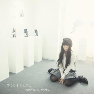 Etsuko Yakushimaru やくしまるえつこ - Radio Onsen Eutopia