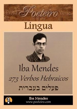 Verbos Hebraicos conjugados em pdf