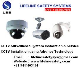 CCTV Installation India