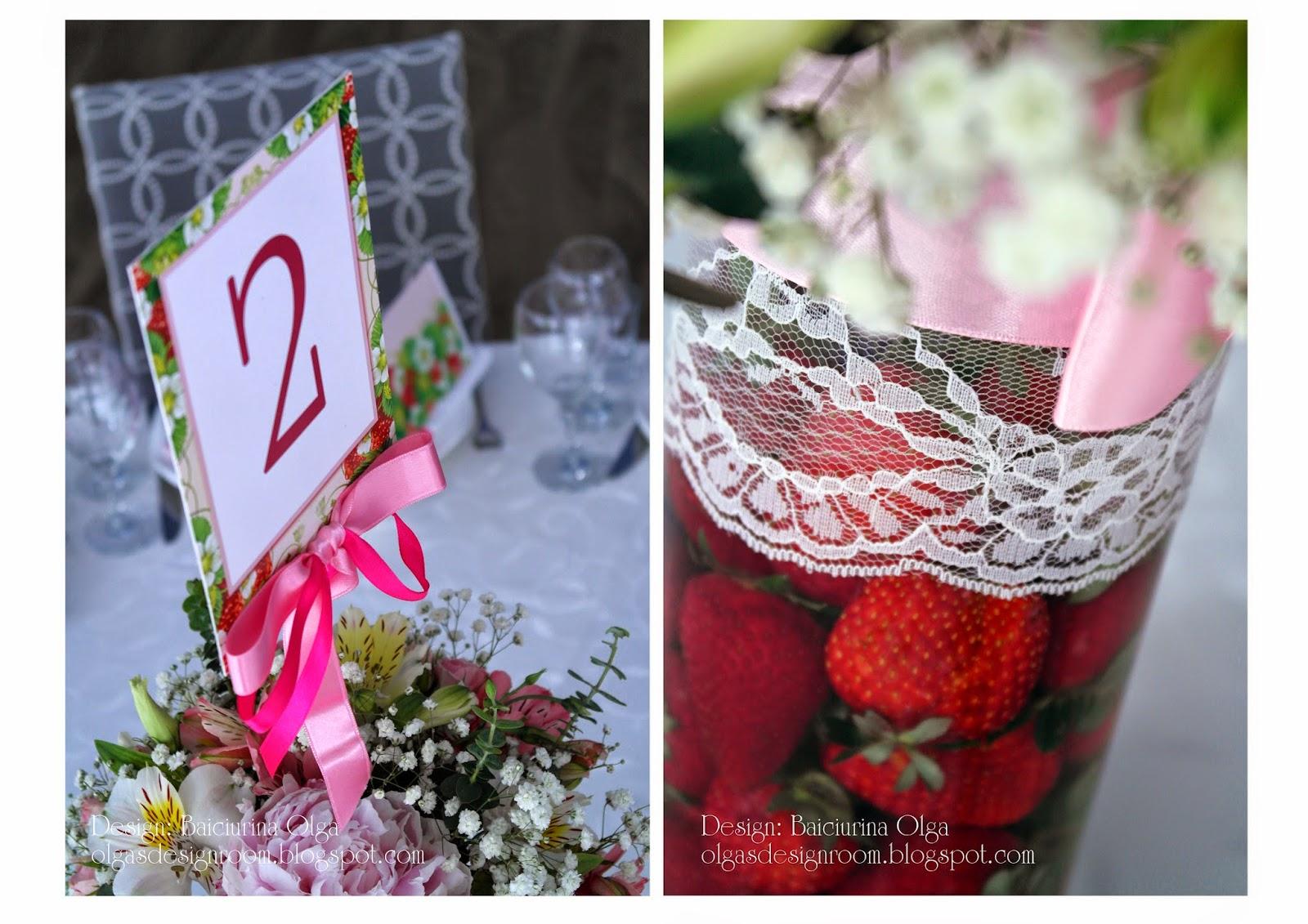 Подарки на клубничную свадьбу 67