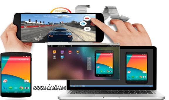 طريقة التقاط صور و تسجيل فيديو لالعاب اندرويد على الكمبيوتر عبر واي فاي WiFi