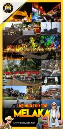 TOUR PACKAGE : MELAKA CITY