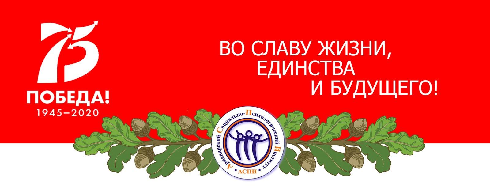 """Сайт """"Живая память Великой Победы"""""""