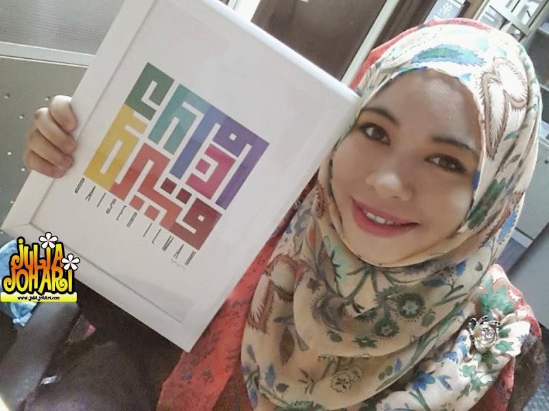 Review: KUFI ART by Ekin Jamal