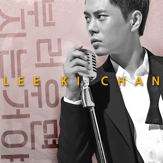 Lee Ki Chan (이기찬) - Don't Envy Someone 부러우면 지는거야
