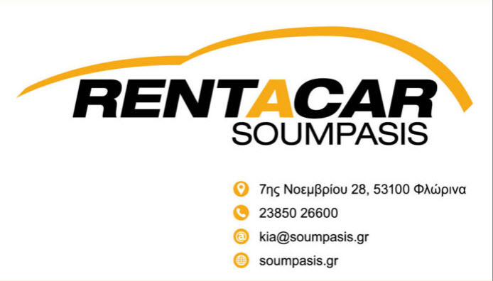 RENT A CAR AUTO SOUMPASIS