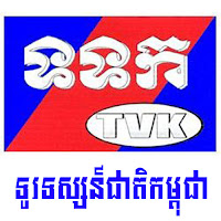 Live TVK TV Online - From Cambodia