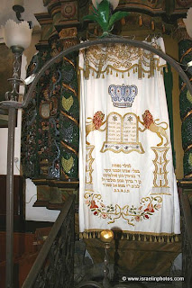 Safed: Sinagoga Ari Ashkenazi