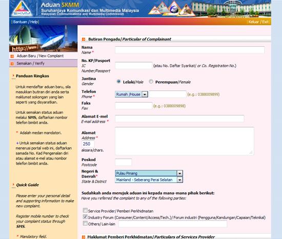 Borang aduan online SKMM Malaysia