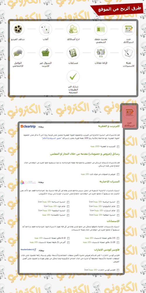 حصريا قنبلةالمنتديات موقع Rewardcraze اجمع Untitled-1.png