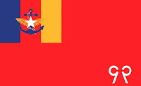 DSA 43 Intake Flag
