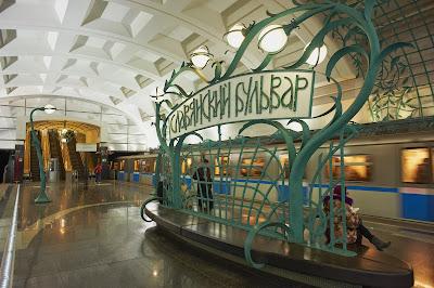 Slavianski Bulvard - Metro Moscú