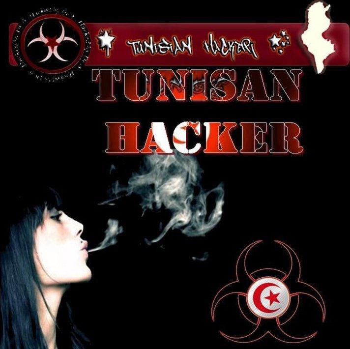 TUNISIAN HACER