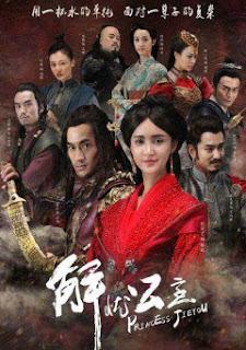 Công Chúa Giải Ưu-Princess Jie You (2016)