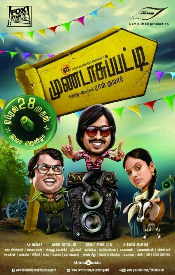 Watch Mundasupatti (2014) DVDScr Tamil Full Movie Watch Online For Free Download