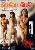 Đêm Tình Yêu ( Night Love )