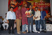 Damarukam Audio Platinum Disk Funtion Photos-thumbnail-20